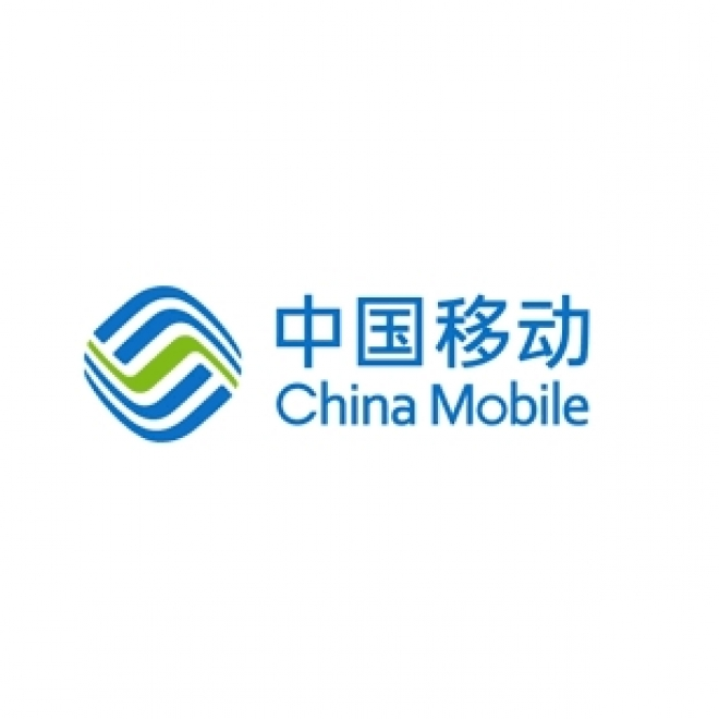 China Mobile Smart Parking