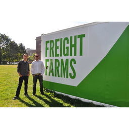 Freight Farms: Innovative Agriculture through the IoT