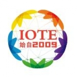 2020 The 13th International Internet of Things Exhibition - SuZhou