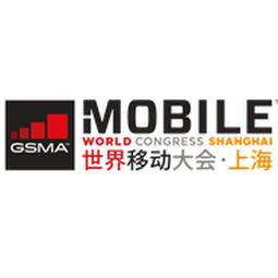 GSMA Mobile World Congress Shanghai
