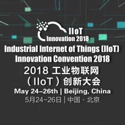 Industrial Internet of Things (IIoT) Innovation Convention 2018