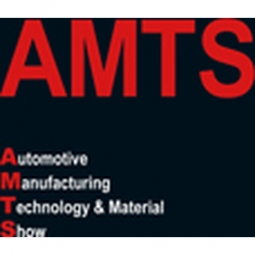 Shanghai International Automotive Manufacturing Technology & Material Show 2020