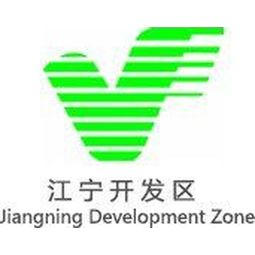 Jiangning Development Zone
