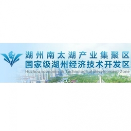 Huzhou Economic and Technological Development Zone
