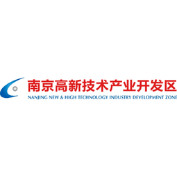 Nanjing New&High Technology Industry Development Zone