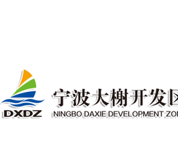 NIngbo Daxie Development Zone