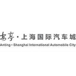 Shanghai International Automobile City (Shanghai Jiading Automotive Industrial Zone)