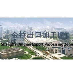 Shanghai Jinqiao Export Processing Zone