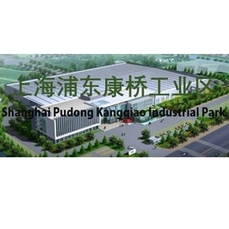 Shanghai Pudong Kangqiao Industrial Park