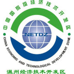 Wenzhou Economic and Technological Development Zone