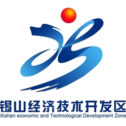 Xishan Economic and Technological Development Zone
