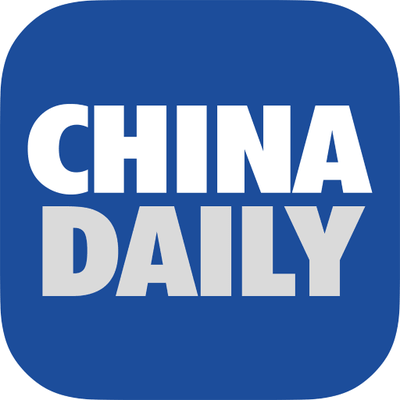 China Daily - IoT ONE featured media
